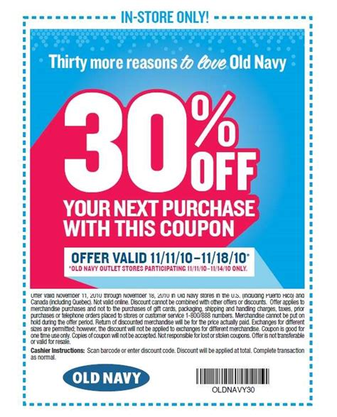 old navy coupons not online old navy canada 30 off your entire purchase printable