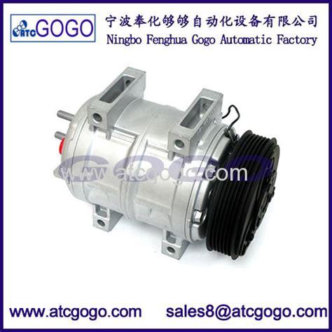 dksch ac compressor  volvo        manufacturers  suppliers