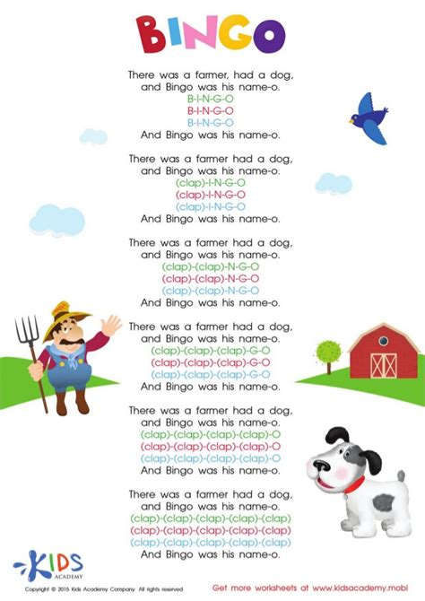 bingo song bingo song lyrics and coloring pages for