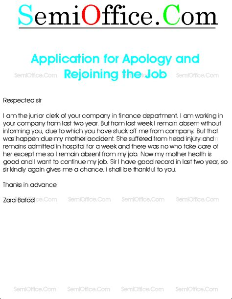 Apology Letter To Employer Second Chance Apology Letter To My For Rejoining