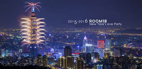 new year 2015 dates taiwan 2015 2016 room18 new year s la vie zine