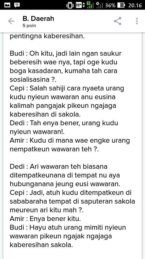Contoh Paguneman Basa Sunda 2 Orang Tentang Sekolah