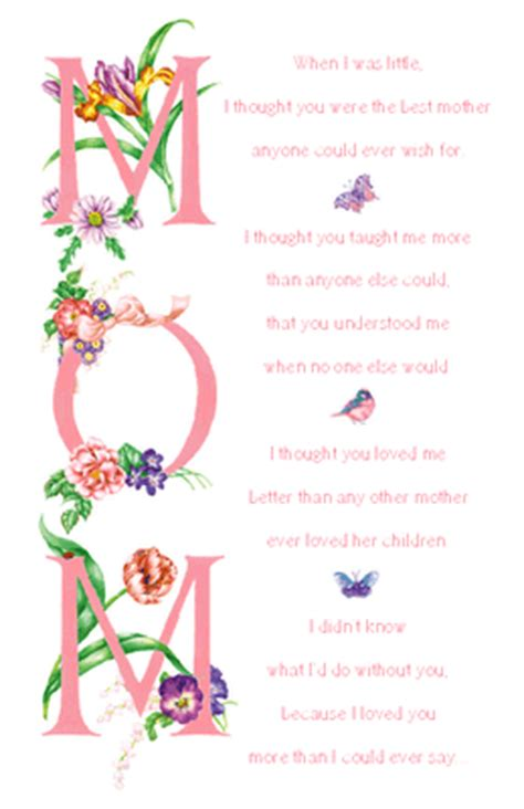 printable birthday cards for your mom i ll always love you mom greeting card mother s day