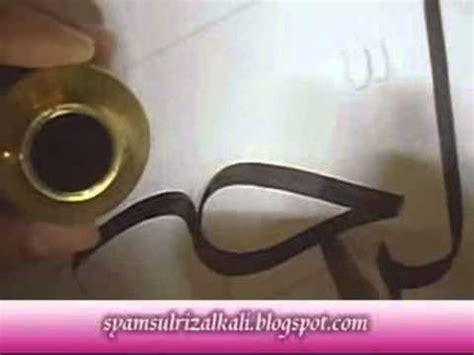 tutorial kaligrafi youtube tutorial kaligrafi menulis menulis basmalah basmalah