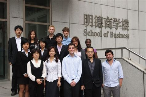 American Mba In China by International Mba Renmin Of China China