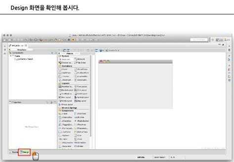 java swing textfield java 언어와 eclipse windowbuilder를 이용한 gui 프로그램 작성 1