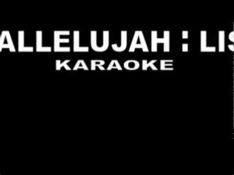 hallelujah karaoke full version karaoke hallelujah acoustic lisa lois doovi