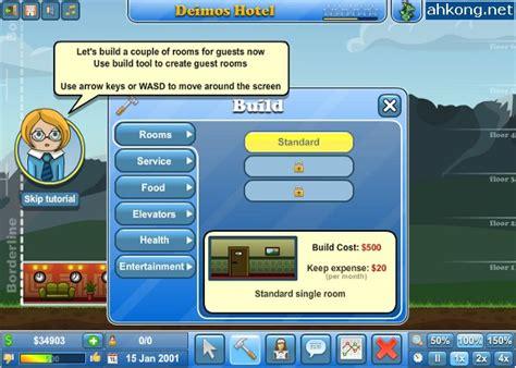 theme hotel game free download theme hotel download ahkong net