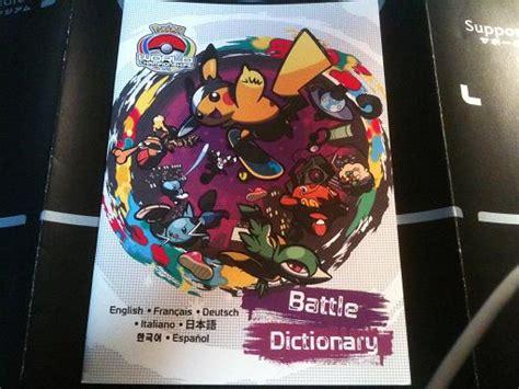 siege dictionary battle dictionary 英語版ポケモンカードwiki