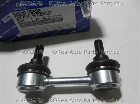Link Assy Rr Stabilizer Rh All New Sportage Kia Genuine Parts all parts item list