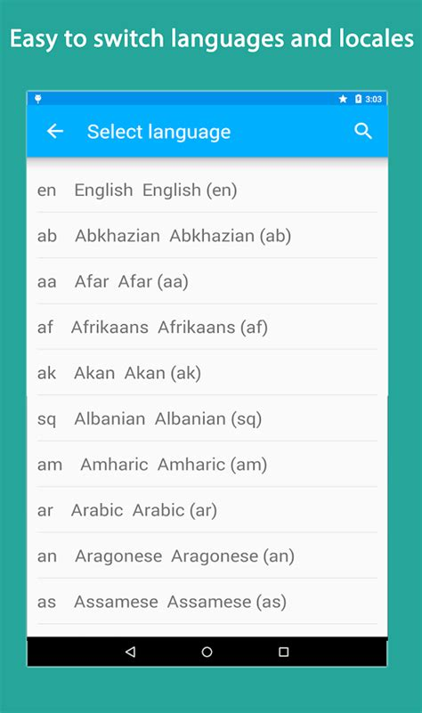 add language to android morelangs language setting 6 1 0 apk android productivity apps