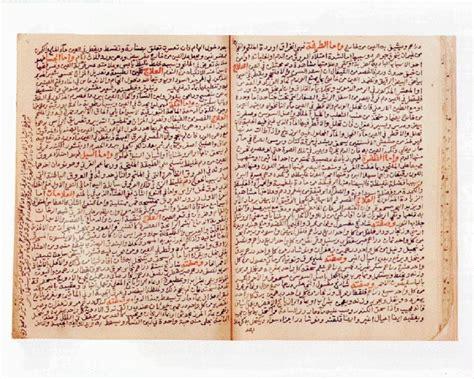 fechas para pago de medios magneticos ao 2016 eye specialists in islam irfan irsyad mencari keredhaan