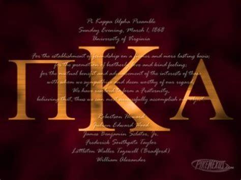 Why Do Alpha Kappa Alpha Do A Background Check Pi Kappa Alpha Ksu Kstatepikes