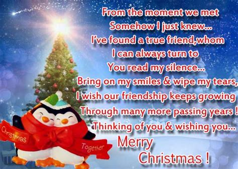 beautiful heart touching wishes  friends ecards greeting cards