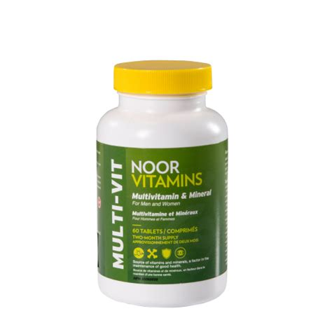 certifications halal vitamins for men and women premier halal vitamins noor vitamins