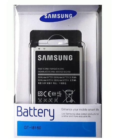 Baterai Power Samsung Duos samsung eb425161lucinu 1500mah battery for samsung galaxy