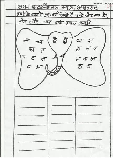 Helen Keller Biography In Telugu Pdf | short essay on helen keller in telugu 360179 your