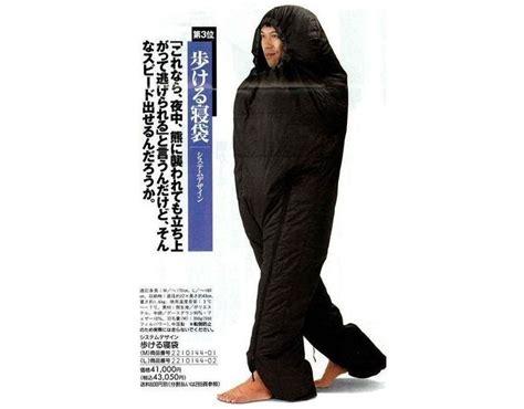 leggy sleeping bags quot walking sleeping bag quot