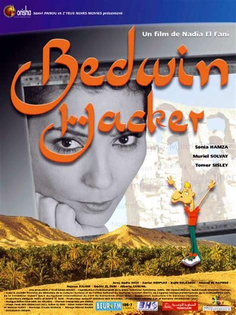 film sur hacker affiche du film bedwin hacker affiche 1 sur 1 allocin 233