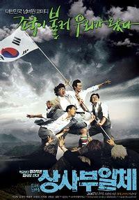 film komedi paling vulgar 10 film komedi korea paling lucu kembang pete