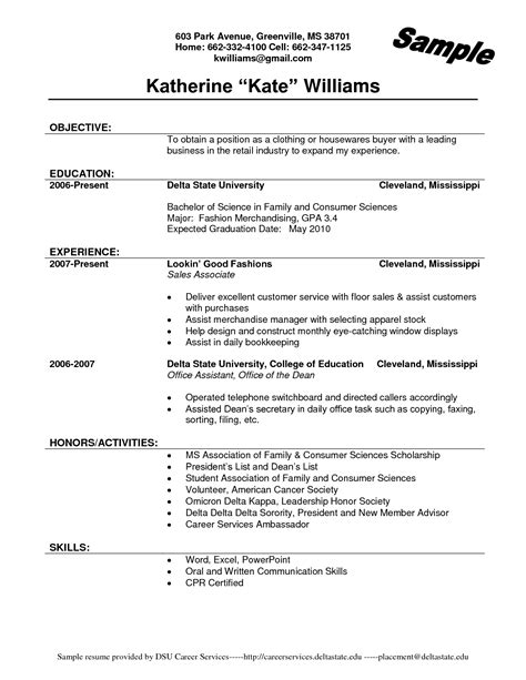 clothing sales associate sample resume pictures clothing