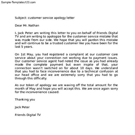 Customer Letter Of Apology Poor Service Sle Apology Letter To Customer Complaint Sle Templates