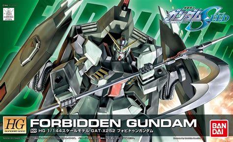 Gundam Seed Cutting Sticker 1 forbidden gundam hg 1 144