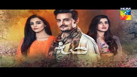 Hum Tv Latest Dramas Episodes Online Watch Pakistani | hum tv latest dramas episodes online watch pakistani