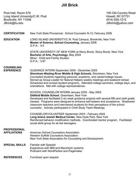 eye catching resume template downloads eye catching resume template for free page 40