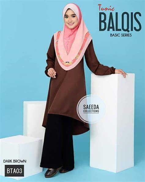 Baju Muslimah Aina busana muslimah