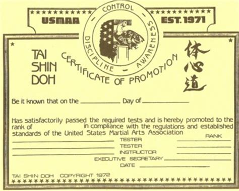Karate Promotion Letter Shin Doh Archived Documents