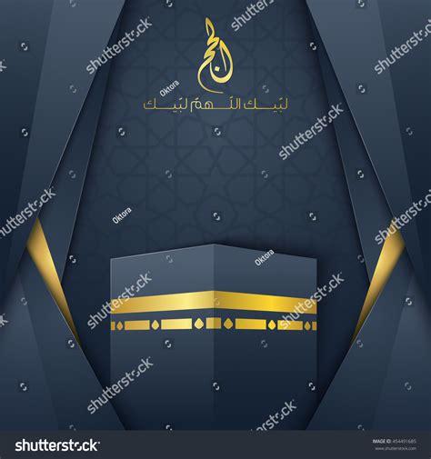 umrah greeting cards templates islamic vector design hajj greeting card stock vector