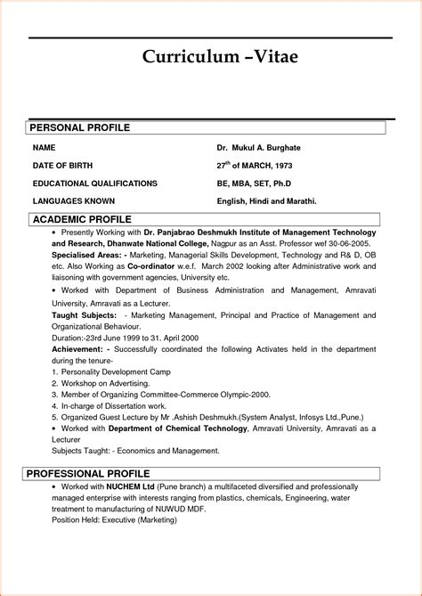 Resume Cv by 7 Resume Vs Curriculum Vitae Budget Template Letter