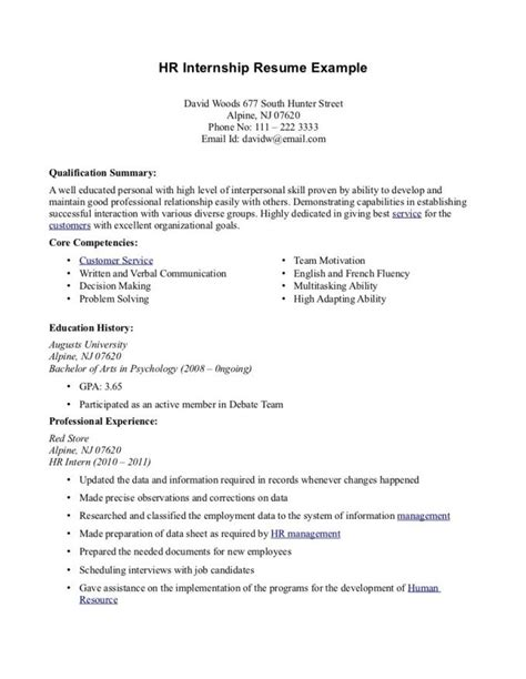 cv resume format for internship sle resumes for internships internship resume format