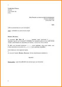 Exemple De Lettre Narrative 5 Modele Lettre Type Mystock Clerk