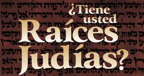 imagenes de costumbres judias libro gratuito 191 tiene usted ra 237 ces jud 237 as 191 qui 233 n es