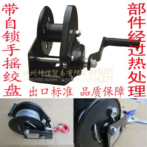 Winch 2600lbs capstan winch brake manual handwindlass winch with self locking 1200lbs 2600lbs