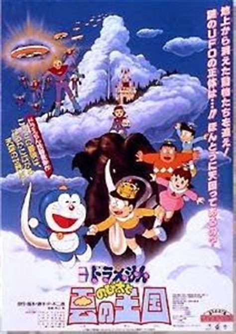 film doraemon episode terakhir 2014 doraemon the movie nobita in jannat no 1 2014 full