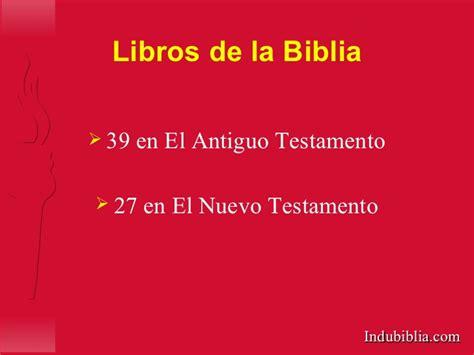 libro el ultimo curso de libros de la biblia