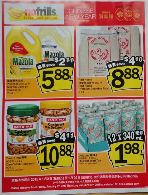 no frills new year flyer no frills on new year special jan 2 29
