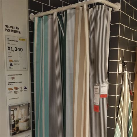 Promo Ikea Bolman Tirai Shower buy wholesale ikea curtains from china ikea curtains wholesalers aliexpress
