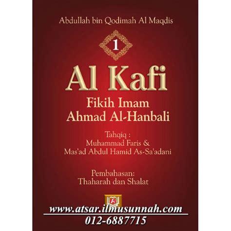 al kafi fikih imam ahmad bin hanbal