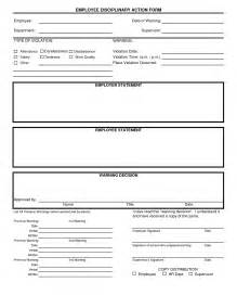 discipline form template employee disciplinary form project
