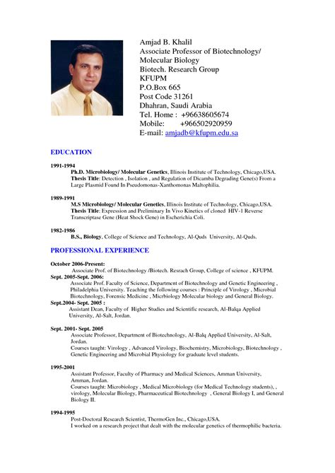 A Professional Curriculum Vitae by Cv Template Doc Http Webdesign14 Com