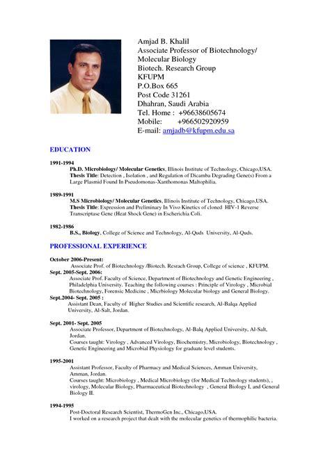 Cv Template Doc Http Webdesign14 Com
