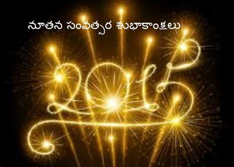 best quotes simple new year wishes 2015 quotesgram