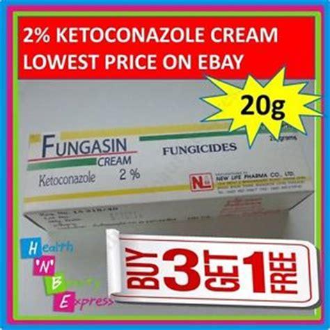 Ketoconazole 2 10 Gram 20g Ketoconazole 2 Antifungal Gram For Gram The
