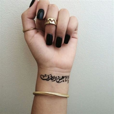tattoo hand ring holder jewels jewelry ring jewelry rings jewelry store online