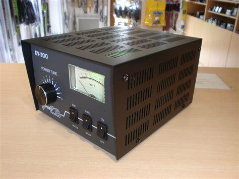 Kozure Cb 200 Box li cb ev 200 occasion vendu radio media system