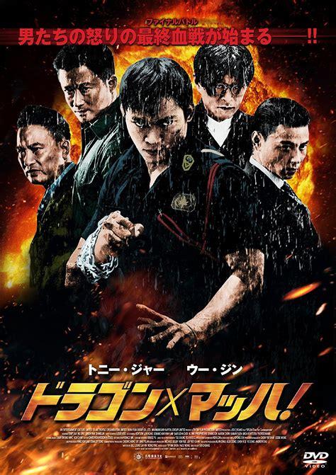 info film iko uwais cityonfire com action asian cinema reviews film news